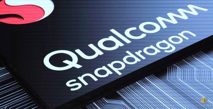 main_Qualcomm-Snapdragon-700-cop