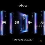 vivo-apex-event