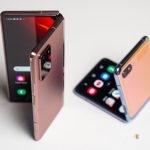 Galaxy-Z-Fold-3-Flip-3-leak